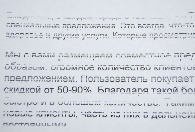 Почему принтер плохо печатает текст